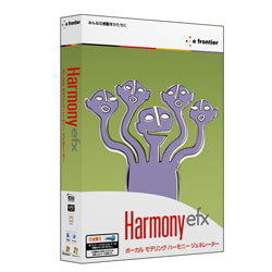 HarmonyEFX_box_mini.jpg