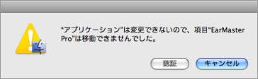 em5_faq_2.jpg