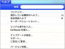 em5_faq_3.jpg