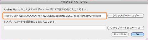 gp_activate_2.jpg