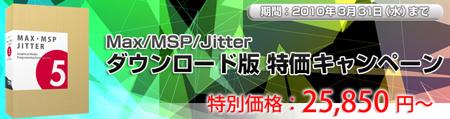 max_dlcamp_100205_0331.jpg