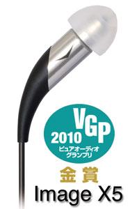 vgp2010-x5.jpg